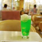 大阪駅前第1ビルにある喫茶マヅラは大阪市が認定する異次元ゴージャス空間 梅田「喫茶マヅラ」